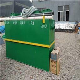 天津农村污水处理设备