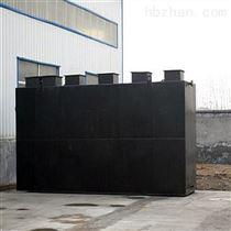 WY-WSZ-30一体化农村生活污水处理设备