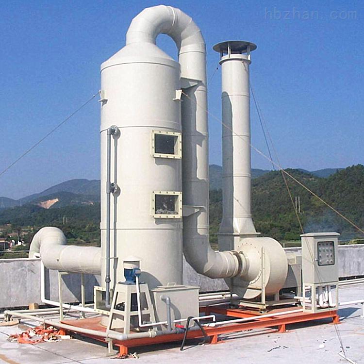 PP喷淋洗涤塔废气净化设备