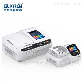 GL-800COD水质分析仪多款选择