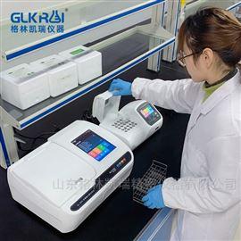 GL-800UV型多参数水质分析仪