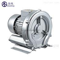 0.4KW漩涡气泵