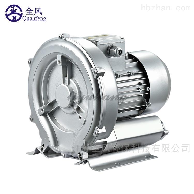 400W高压旋涡气泵