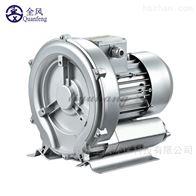 RB*旋涡曝气风机 水池鼓泡风泵