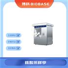 NCS-III博科核酸采样亭价格 核酸检测采样工作站