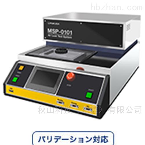 日本福田fukuda台式包装容器气体泄露检测仪