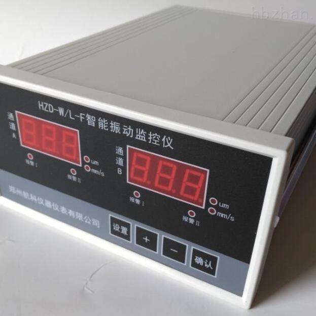 智能振动监控仪