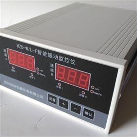DYZ-W-A05智能振动监控仪