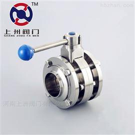 19-200卫生级三片式焊接蝶阀