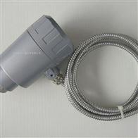 SZCB-01i防爆振动传感器