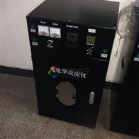 实验室光催化汞灯反应器