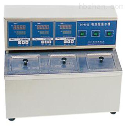 三孔电热恒温水槽测试仪