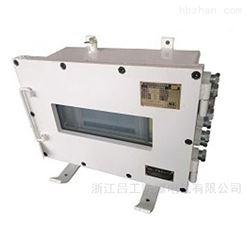 KXJ127(S)南京双京矿用隔爆本质安全型可编程控制箱