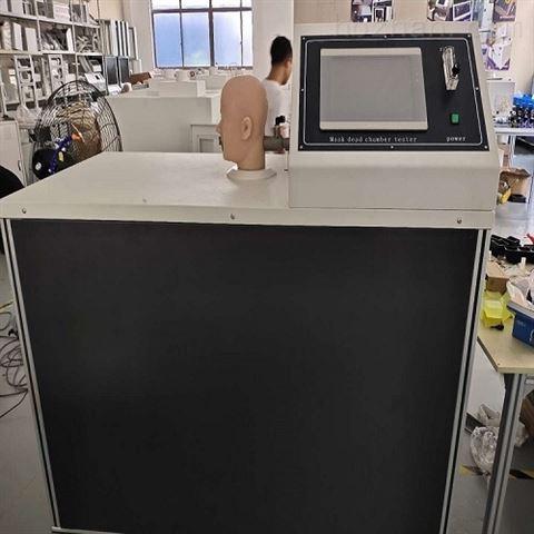 呼吸器死腔测试仪性能