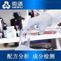 生物质燃料元素分析