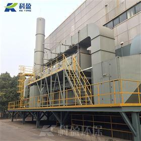 石油化工企业废气治理技术