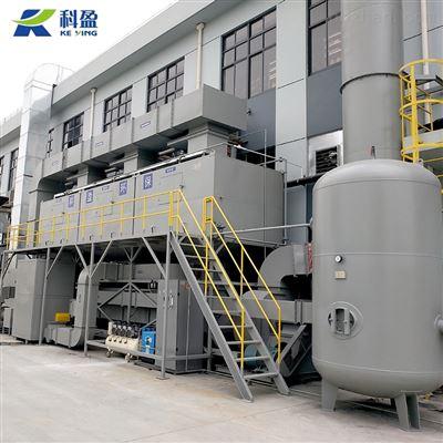 有机废气催化装置