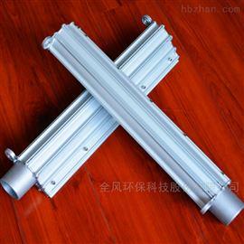 AL500铝合金风刀