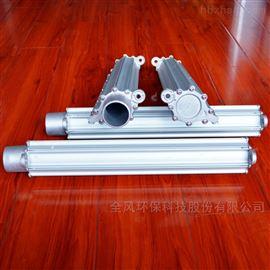 AL-1000全风工业用漩涡气泵切水风刀气刀