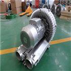 YX-91D-18.5KW高压鼓风机