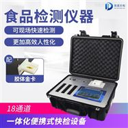 JD-G1800快速食品安全检测仪器