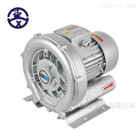 RB制果机械用旋涡气泵 高压风机
