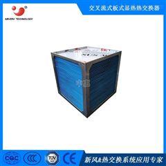 正方形临朐木材烘干改造 双排湿口节能方案 铝箔