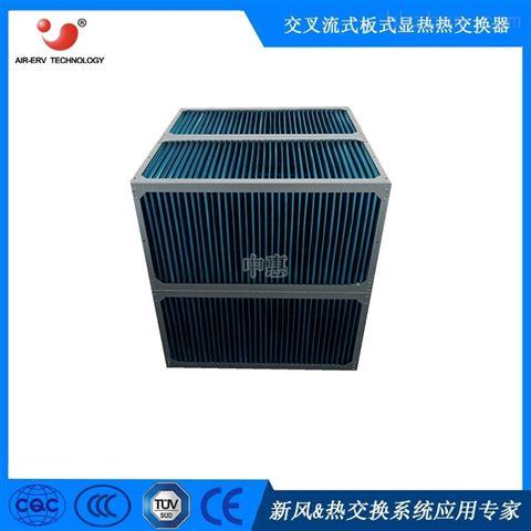 山东省临朐县大型单板烘干机热回收器