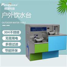 不锈钢直饮水机