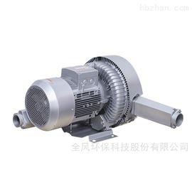 全风气泵工业漩涡高压风机