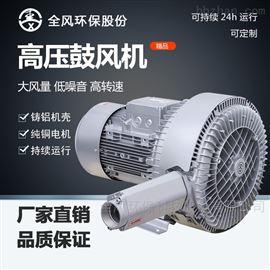 RB污水处理曝气用高压风机漩涡气泵