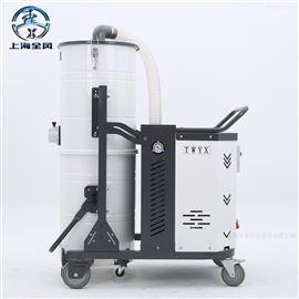 SH3KW移动式脉冲反吹吸尘器