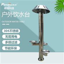 灯柱户外饮水台