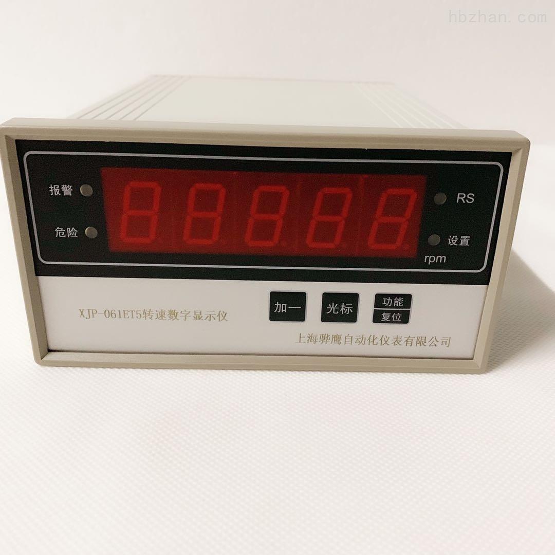 SQY08TD-125-4型智能转速数字显示仪