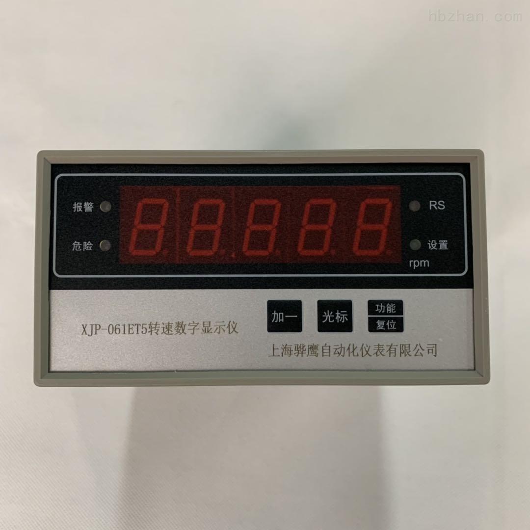QBJ-3Q智能数字显示仪