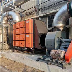 FOM-EP静电式油雾净化设备 CNC数控机床油雾回收