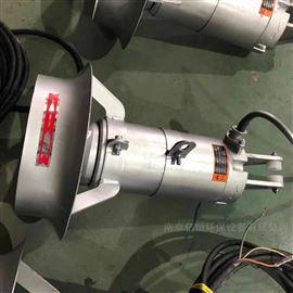 qjb0.85/8-260/3-740/c潜水搅拌机推流器