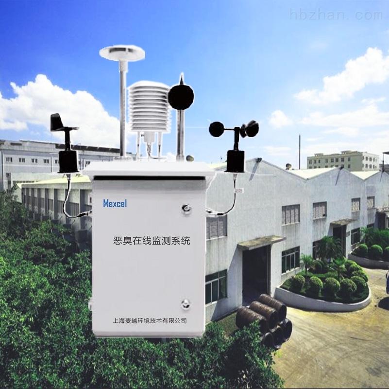 化工厂恶臭气体在线监测系统