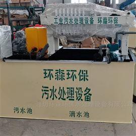 HS-YM印染厂污水处理设备