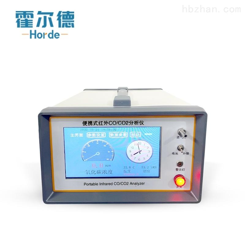 便携式CO气体分析仪