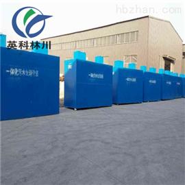 TCS2021智慧型生活污水处理设备
