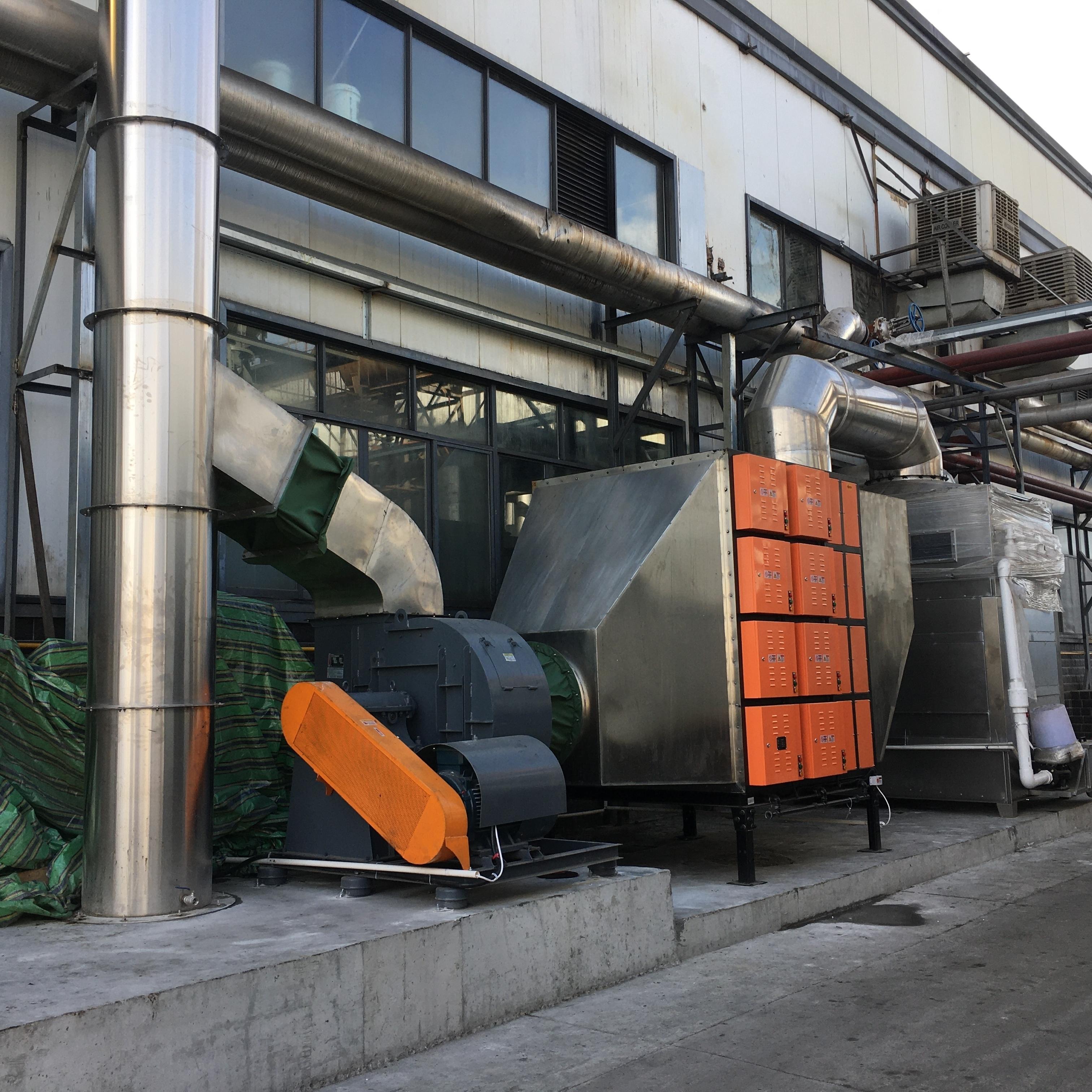 塑料擠壓油煙塵廢氣治理 減排治理
