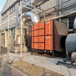 FOM-EPCNC加工油雾回收装置 油雾净化工程方案