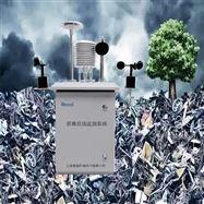 M-2060C化工厂排污恶臭在线监测品牌