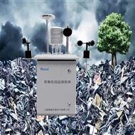 垃圾发电厂恶臭在线监测仪器价格