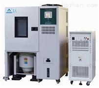 三綜合溫濕度振動試驗箱供應