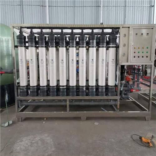 超滤加反渗透工业用中水回用设备