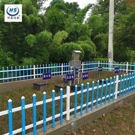 HS-YTH别墅区污水处理设备