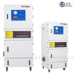 MCJC7.5KW粉末收集脉冲除尘器,工业粉尘集尘器
