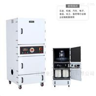 FMCJC-4000金属粉尘防爆除尘吸尘器